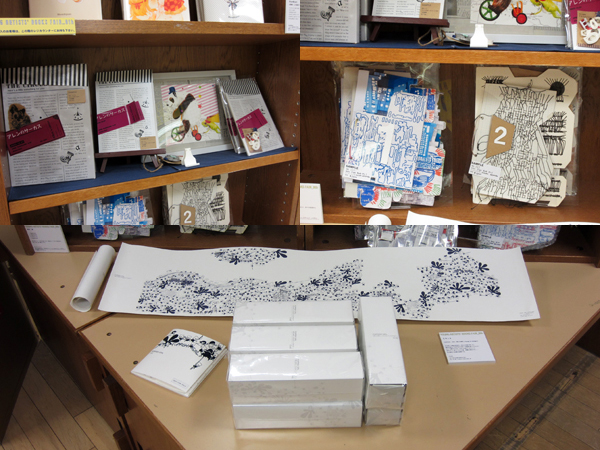 14'YOUNG ARTISTS\' BOOKS PROJECT in Tokyo_report_c0096440_10293156.jpg