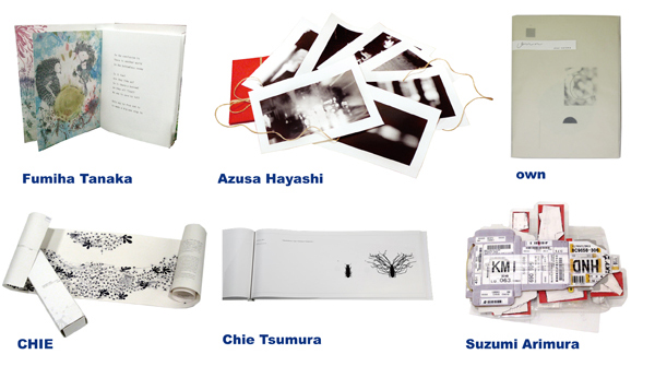 14'YOUNG ARTISTS\' BOOKS PROJECT in NY_report1_c0096440_14233785.jpg