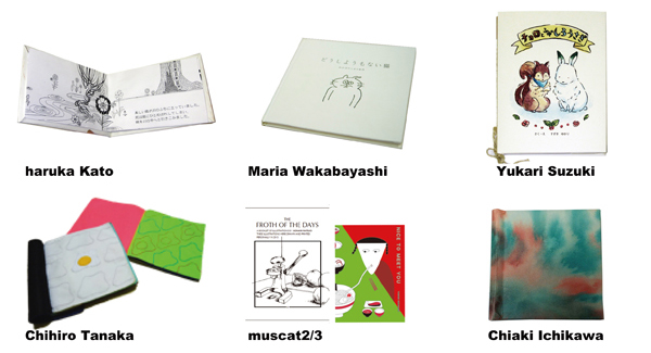 14'YOUNG ARTISTS\' BOOKS PROJECT in NY_report1_c0096440_14240318.jpg