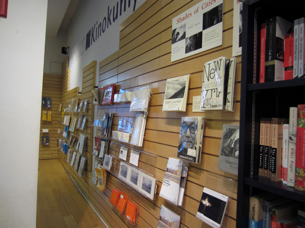 14'YOUNG ARTISTS\' BOOKS PROJECT in NY_report1_c0096440_14265287.jpg