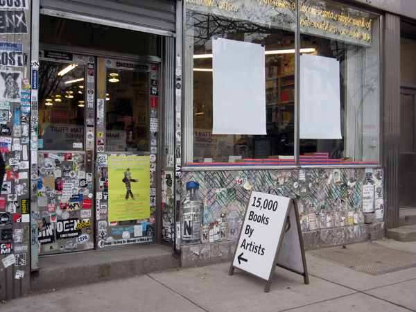 14'YOUNG ARTISTS\' BOOKS PROJECT in NY_report2_c0096440_15274026.jpg