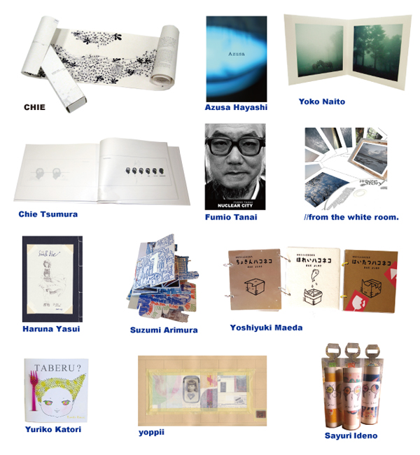 14'YOUNG ARTISTS\' BOOKS PROJECT in NY_report2_c0096440_15283961.jpg