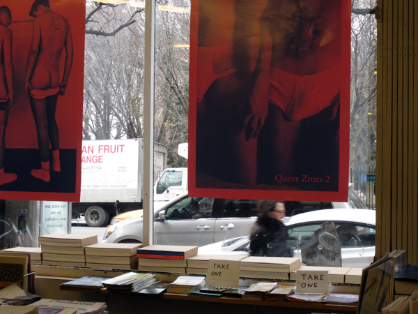 14'YOUNG ARTISTS\' BOOKS PROJECT in NY_report2_c0096440_15292808.jpg