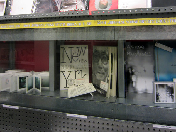 14'YOUNG ARTISTS\' BOOKS PROJECT in NY_report2_c0096440_15302154.jpg