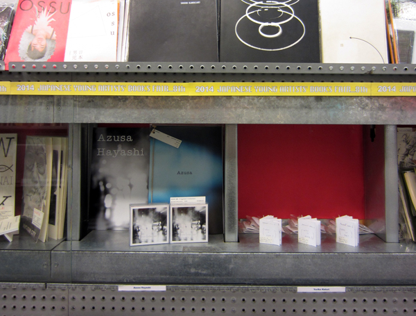 14'YOUNG ARTISTS\' BOOKS PROJECT in NY_report2_c0096440_15303597.jpg