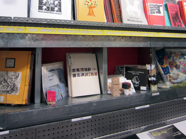 14'YOUNG ARTISTS\' BOOKS PROJECT in NY_report2_c0096440_15304953.jpg