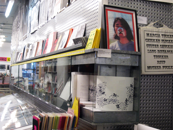 14'YOUNG ARTISTS\' BOOKS PROJECT in NY_report2_c0096440_15310134.jpg