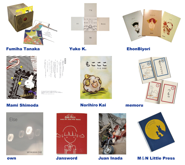 14'YOUNG ARTISTS\' BOOKS PROJECT in NY_report3_c0096440_17402424.jpg