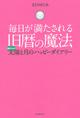 【事務局より】色々スゴイ、週末のワークショップ☆_f0164842_13070500.jpg