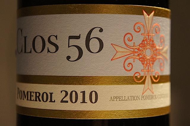 本日のグラスワイン&もろもろ_a0114049_1474336.jpg