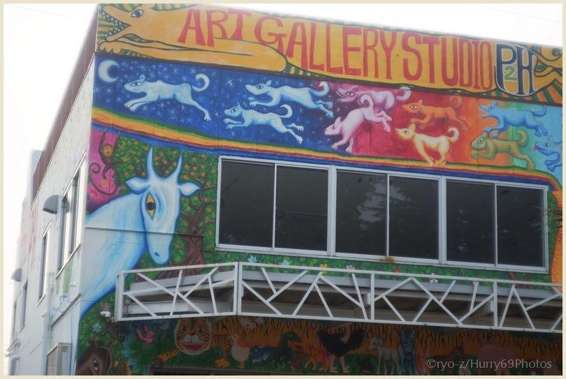 Art Gallery Studio FUSSA  X-E1_e0063851_18441211.jpg
