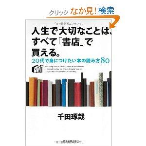 f0193680_112398.jpg