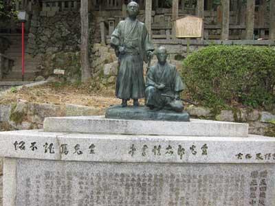 維新の道〜京都霊山護国神社_a0045381_1852443.jpg