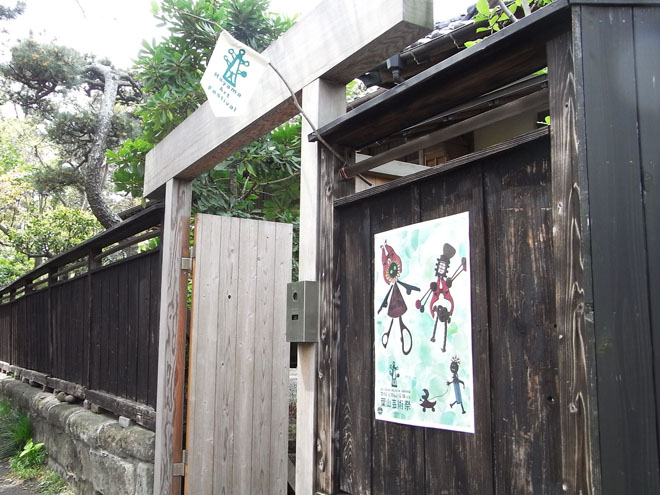 【葉山芸術祭】 「香りで紡ぐ7つの物語」イベントレポート_f0201310_13421115.jpg