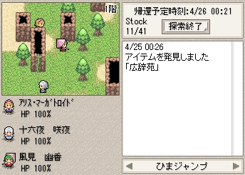 c0058614_05787.jpg