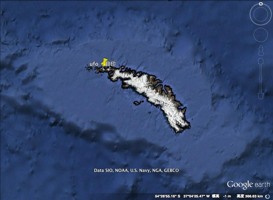 ミッション・インポッシブル:サウスジョージア島に眠るUFOを発見せよ!?_e0171614_18584421.jpg