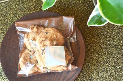 焼き菓子と木の器_d0263815_1631524.jpg