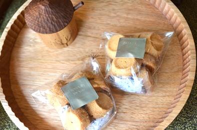 焼き菓子と木の器_d0263815_16372070.jpg