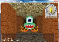 f0201320_2022868.jpg