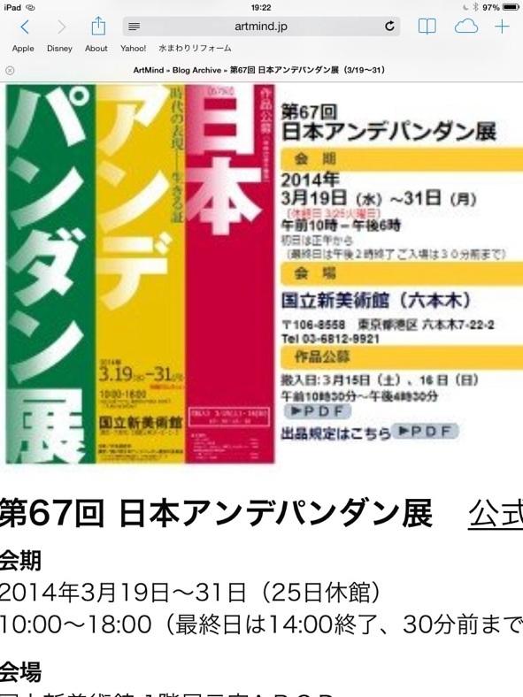 b0291732_19421846.jpg