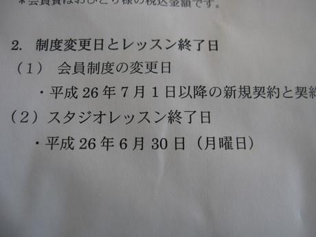 a0279743_8423458.jpg