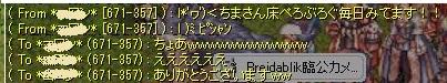 f0101947_11235055.jpg