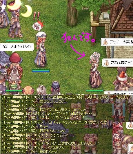 f0101947_11411447.jpg