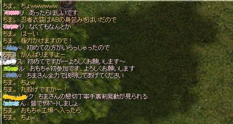 f0101947_12475037.jpg