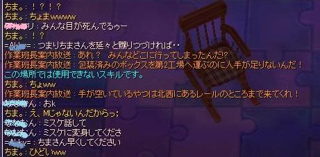 f0101947_12512288.jpg