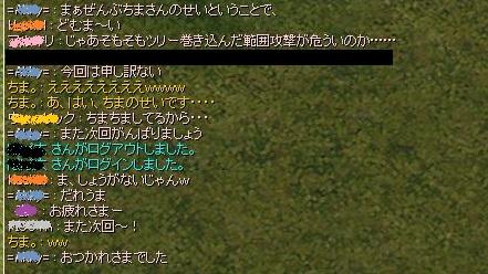 f0101947_12553997.jpg