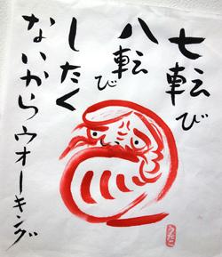ユーモア対決!〜はは編_a0017350_20124350.jpg