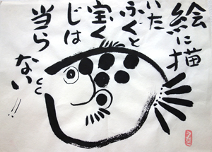 ユーモア対決!〜はは編_a0017350_20124711.jpg