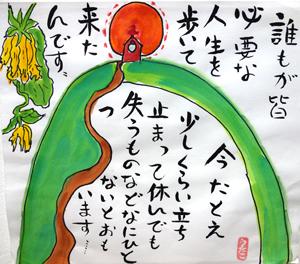 ユーモア対決!〜はは編_a0017350_20125193.jpg