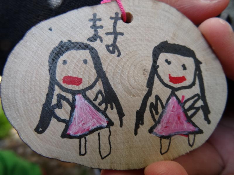 多奈川小学校1・2年生遠足サポート   in  うみべの森_c0108460_16554005.jpg