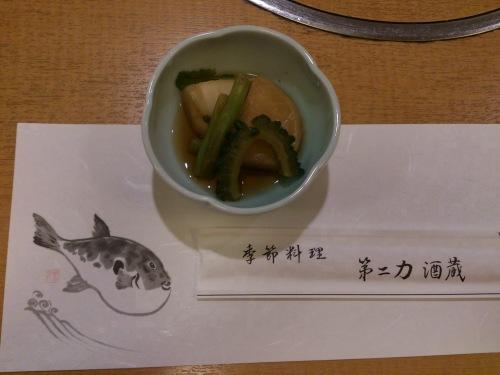 第二力酒造 @中野_c0100865_00553462.jpg