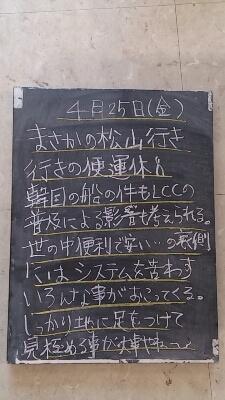 f0152875_8525094.jpg