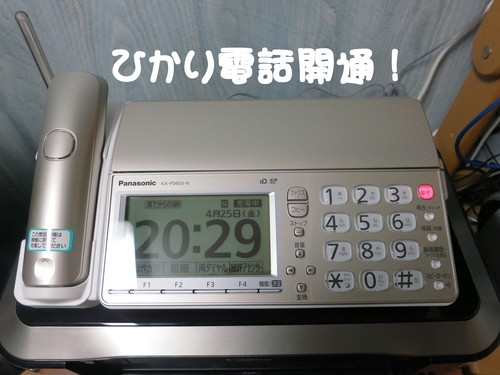 b0200291_20512731.jpg