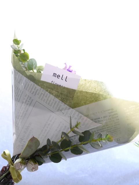 送別用の花束。男性用。_b0171193_18252477.jpg