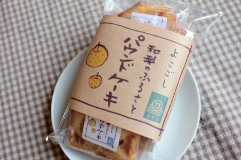 26.4.26「きて、みて、新潟おもてなしイベンin黒埼PA」出店いたします。_f0309404_01265946.jpg
