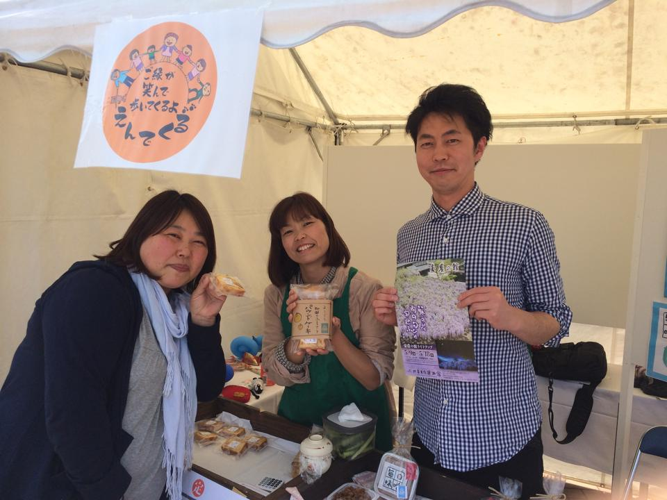 26.4.26「きて、みて、新潟おもてなしイベンin黒埼PA」終了しました♪_f0309404_23284298.jpg