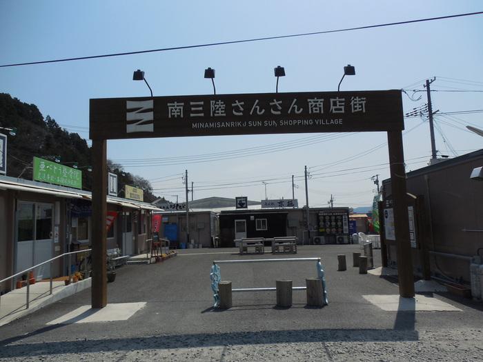 日本航空高校唐人町校修学旅行の写真-東北編その2-_d0116009_1023255.jpg