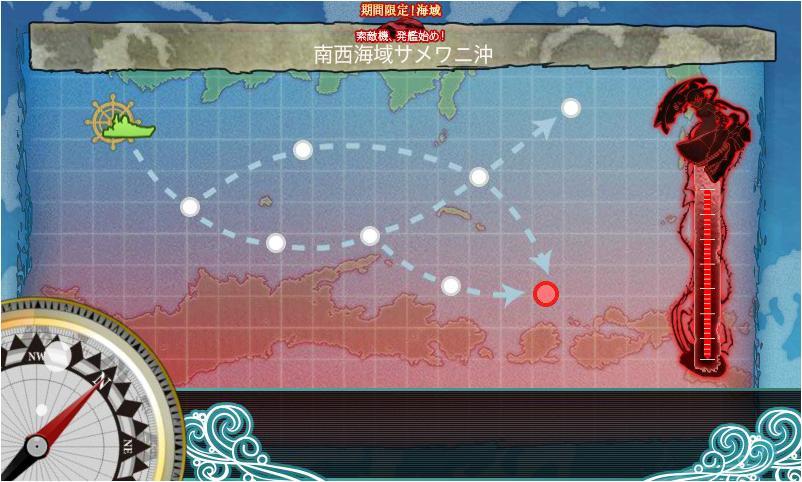 【艦これ】春イベント2014:E1海域攻略!_f0186726_912110.jpg