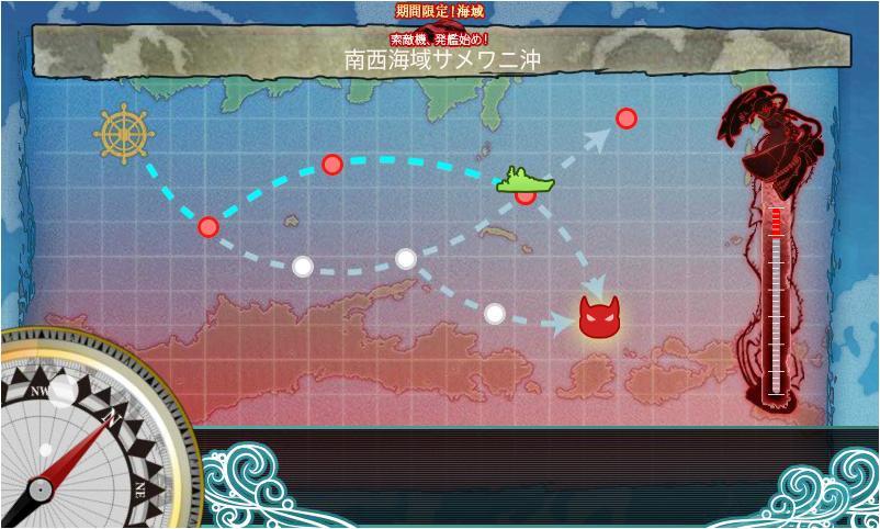 【艦これ】春イベント2014:E1海域攻略!_f0186726_9121612.jpg