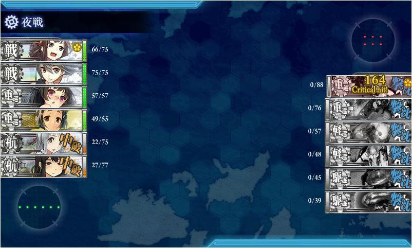 【艦これ】春イベント2014:E1海域攻略!_f0186726_9124385.jpg