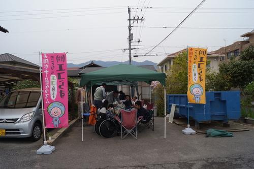 エコらす・大花見(?)大会_d0125228_22435810.jpg