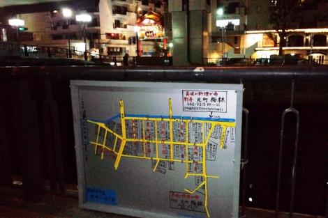 街のコンディション_a0259130_2221861.jpg
