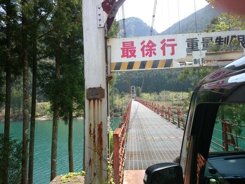吊り橋を車で渡る_c0010936_23385810.jpg