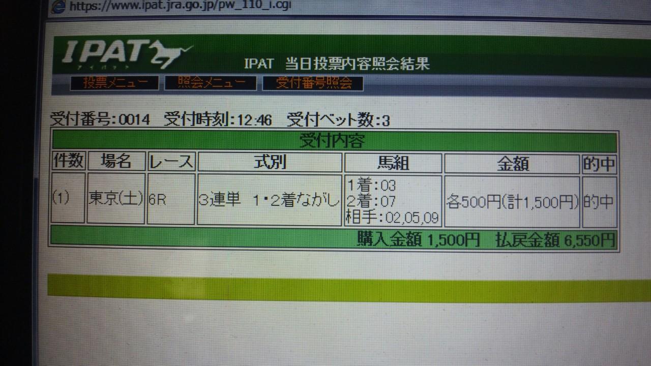 f0253236_13215451.jpg