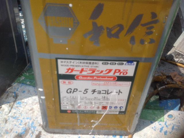 f0031037_19491469.jpg