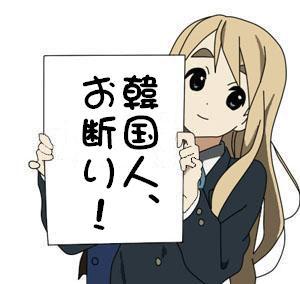 b0169850_2152797.jpg